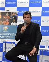 元ポルトガル代表のフィーゴ氏、母国のユーロ連覇に太鼓判 久保建にもエール