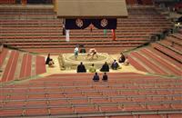 新弟子らの前相撲も無観客開催 大相撲春場所