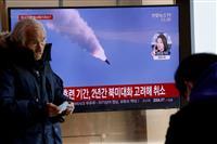 北朝鮮が飛翔体を3発発射 韓国軍発表