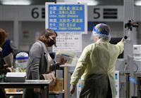 韓国の感染者7382人、死者51人に 新型コロナ