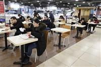 中国、日本人のビザ免除を一部停止 滞在15日以内の旅行など