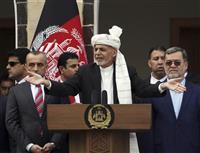 アフガン、ガニ大統領が2期目就任 「2つの政権」並立も