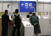 出張や就職活動にも影響…韓国の入国規制