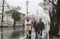 富岡町一部で原発避難解除 常磐線再開控え、駅や道路