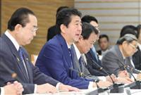 被災地復興へ「財源確保」 大震災9年で安倍首相