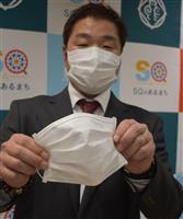 新型コロナ 鳥取の農機具会社がマスク製造へ