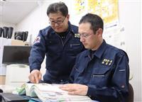 「最後の1人まで」 身元特定に執念燃やす宮城県警捜査班 大震災9年
