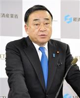 経産相「入国制限措置は別問題」 日韓対話のテレビ会議始まる 輸出管理厳格化めぐり