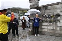 京都大で合格発表 新型コロナで掲示は中止