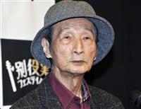劇作家、別役実氏死去 日本の不条理劇を確立