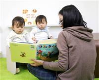 子供が本を破いてもOK! さいたまの絵本屋、母親らに好評
