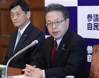 世耕氏、安倍総裁4選期待 ロシア紙に表明