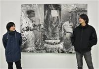絵?写真?彫刻? 気鋭のアーティストデュオ、Nerholの世界