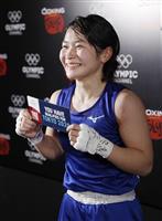 ボクシング五輪切符に涙ぐむ並木 目標は金メダル
