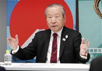 実質黒字68億円を了承 ラグビーW杯日本大会組織委