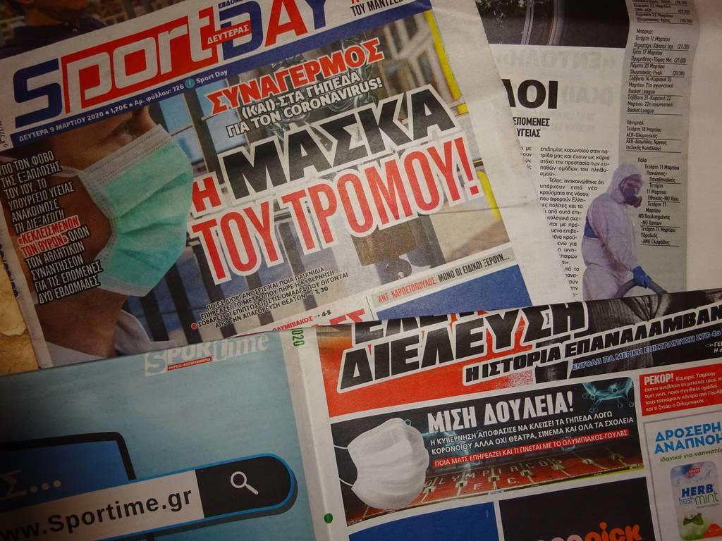 新型コロナウイルスについて報じる8日付けのギリシャ各紙(三井美奈撮影)