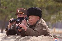 金正恩氏が打撃訓練再び視察「砲兵を世界最強に」