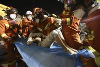 中国、ホテル倒壊の死者が20人に 新型コロナの隔離施設
