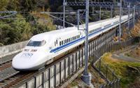 東海道新幹線の利用半減 新型コロナで在来線特急も