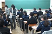 新型コロナ 和歌山公立高入試で対策 マスク、換気…