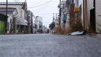 与野党、大震災9年で談話発表