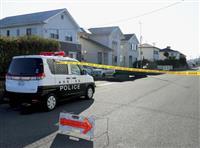 ブラジル人夫婦殺傷容疑で同僚の日本人男逮捕 静岡・菊川市