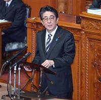 3・11「風化させてはならない」 安倍首相追悼の言葉全文