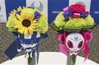 【聖火は照らす 東日本大震災9年】(2)「希望」咲く五輪のビクトリーブーケ 花言葉で届…