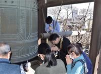 コロナ対策の中、栃木県栃木市の寺で追悼法要 被災者は「まだ帰れていない人大勢」