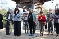 被災地の方角へ黙祷 東日本大震災9年、埼玉へ避難の被災者ら