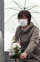 「元気でいるよ」家族に届け 4人を失った悲しみ抱えて 福島・南相馬 震災9年