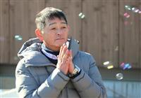 聖火ランナー「天の贈り物」 閖上の語り部になった自衛官 宮城・名取 震災9年