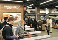 アマゾン「レジなし店舗」技術を小売業界に提供へ