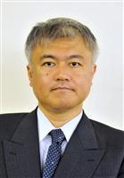 囲碁の依田九段が対局復帰へ 日本棋院、処分を一時停止