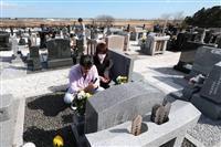 震災発生時刻に黙祷「ここに来るたび思い出す」福島・浪江の請戸地区