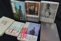 東日本大震災9年、作家たちがみつめた「現在地」