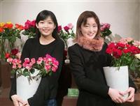 卒業生にケニアのバラ贈呈 式典自粛で余剰に、東京