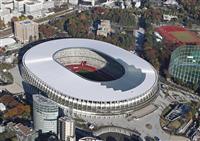 東京五輪「1、2年の延期が現実的」 組織委理事が米紙に私見