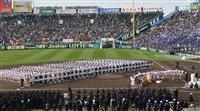 選抜開催の可否は 日本高野連の協議始まる