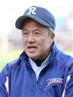 選抜中止、履正社・岡田監督「同様に中止になった他競技の部員も同じ。致し方ない」