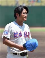 選抜中止、花咲徳栄・岩井監督「命の大切さを教えてきた。致し方ない」