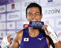 岡沢セオン、五輪出場決める ボクシング