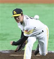ソ6-3巨 和田が5回2失点