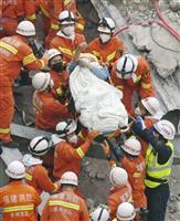 中国、ホテル倒壊の死者28人 新型コロナ隔離施設