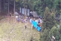 京都の山中で遺体発見、兵庫・加古川車両放火事件の車所有者か