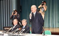 選抜中止、日本高野連「出場選手の健康、安全が最優先」