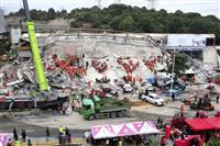 中国の倒壊隔離施設の捜索終了、死者29人、重軽傷42人に