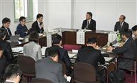 「国は退院基準緩和を」大阪市長申し入れへ