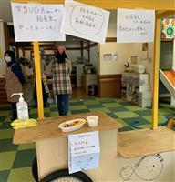 新型コロナ 給食休止 食と居場所を支える子ども食堂