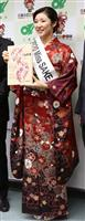 ミス日本酒三重が県庁訪問 全国大会の健闘誓う